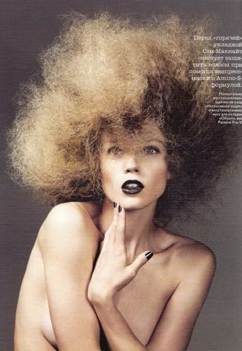 crazy hairstyles pictures. Crazy Hairstyles - Page 3